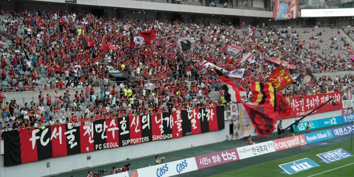FC Seoul Fans Flock to See Their Matches