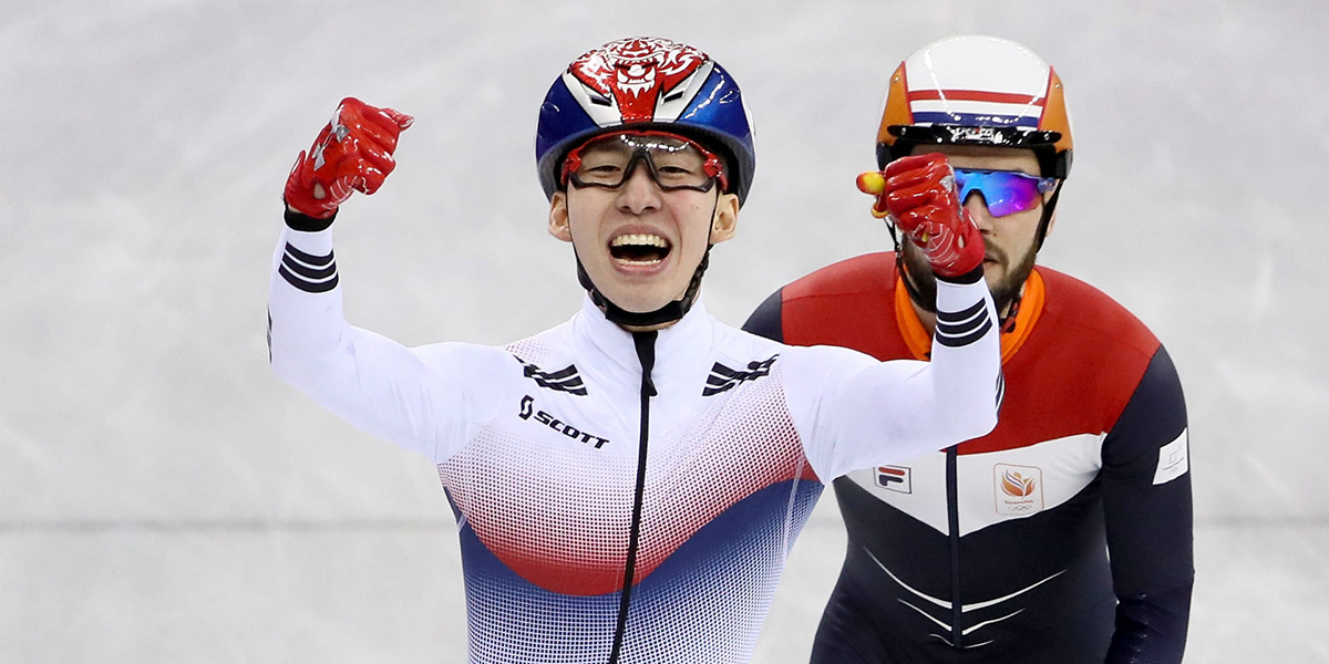 Lim Hyo-Jun Claims Korea's First Gold