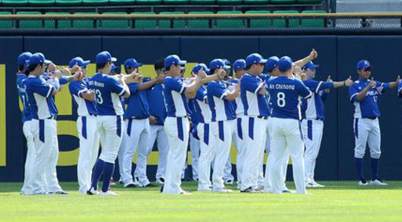 Korean Baseball National Team to Face Japanese Amateur in Asian Games
