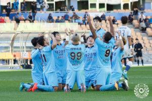 Daegu FC WIns against Suwon Samsung Bluewings