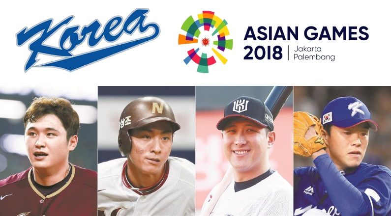 Second-generation Baseball Players are set to play in Asian Games