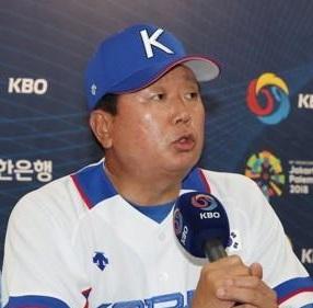 Tough Battle Ahead for the Korean Baseball Team at Asian Games