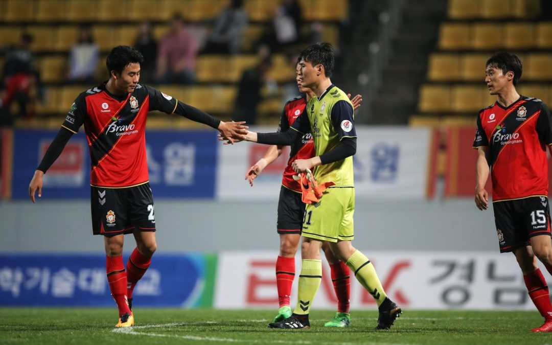 Gyeongnam FC and Gangwon FC match ends with 2-1 score