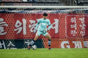 Gyeongnam FC victorious in match against Jeonnam Dragons