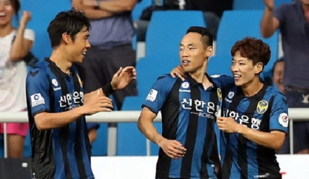 "Incheon United beat ""undefeatable"" Ulsan Hyundai"