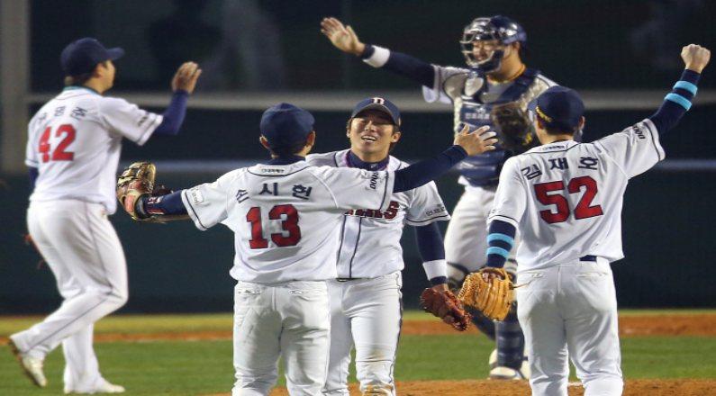 KBO's Doosan Bears Earns Best Regular Season