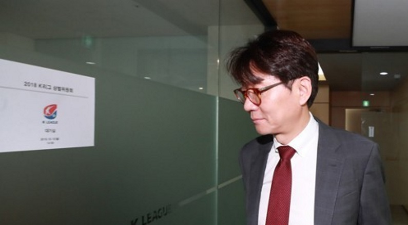 CEO of Gangwon FC Receives a 2 year ban on Football