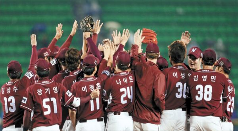 Nexen Heroes Will Have New Name
