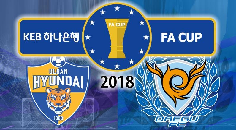 2018 KFA 컵 업데이트 : 울산, 크라운 방어 준비