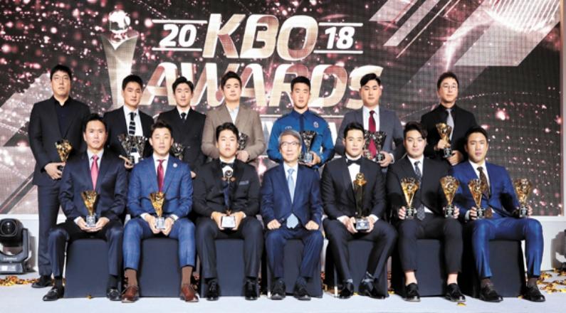 KBO Celebrates the Best in Baseball