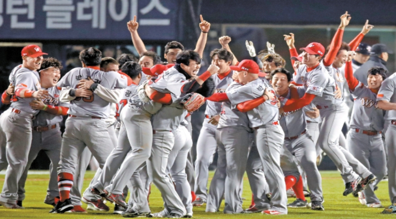 SK Wyverns Earn Fourth Title In Korean Series