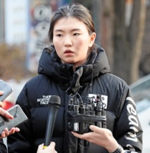 Shim Suk-hee accuses coach of sexual assault
