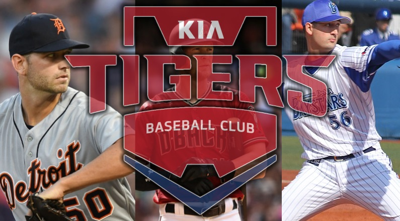 Kia Tigers signing three new Foreign Players