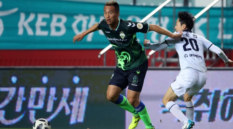 Jeonbuk Hyundai Motors and Daegu FC 2019 Football Opening Game Recap