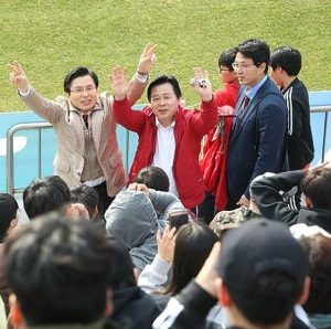 Gyeongnam FC demands an apology from the Liberty Korea Party