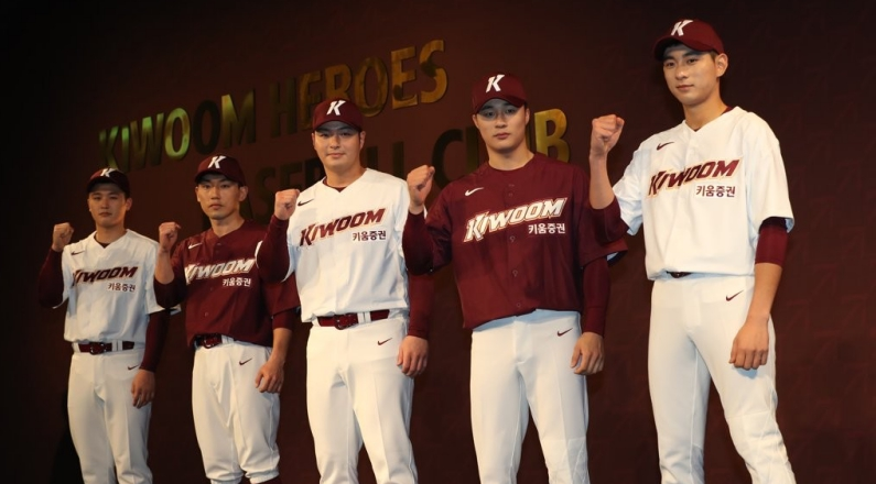 Yes, Kiwoom Heroes are the Nexen Heroes