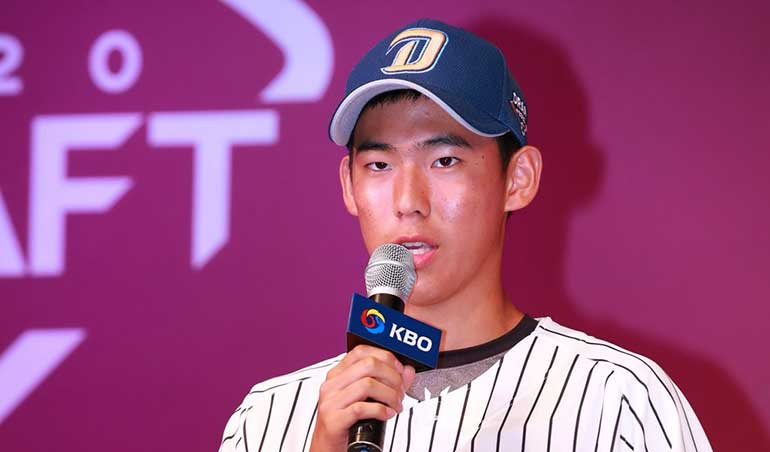 NC Dinos Pick High School Left Hander First Overall in KBO Draft