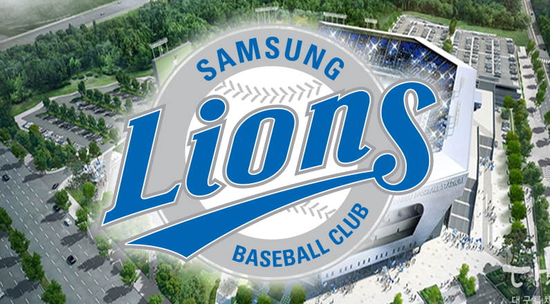 Heo Sam-young becomes the New Manager of the Samsung Lions