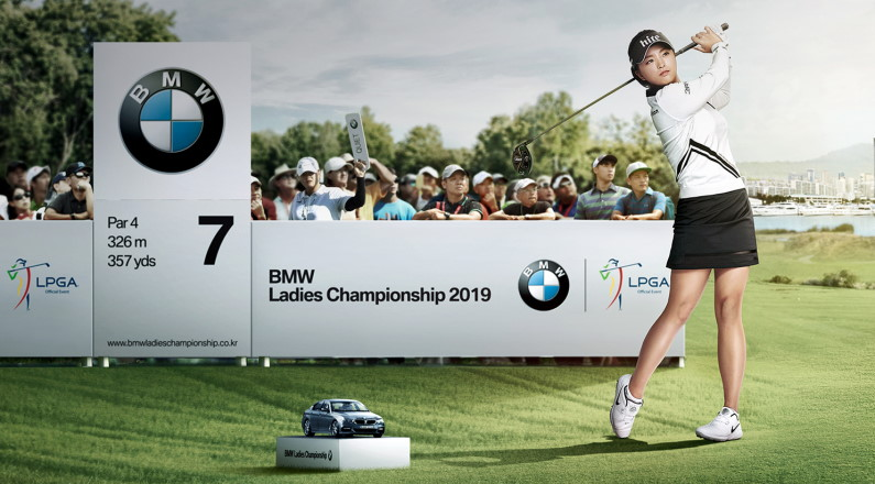 Ko Jin-young will be playing at the BMW Ladies Championship Tournament