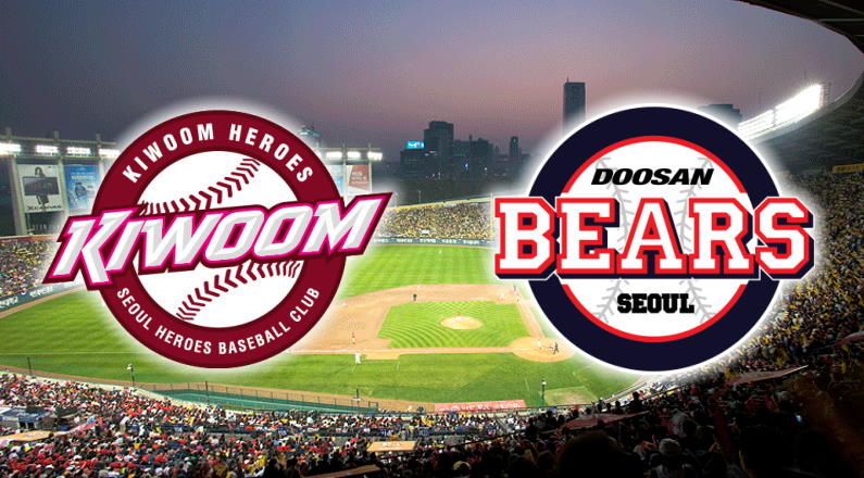 2019 Korean Series Betting Preview – Game 1 Preview