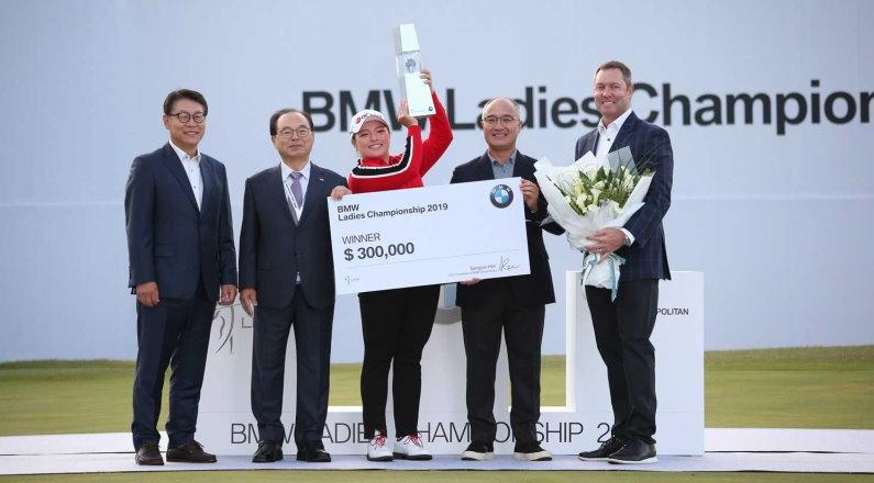 장하나, BMW 레이디스 챔피언십 우승