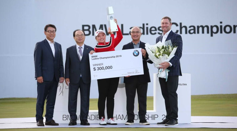 Jang Ha-na Wins the BMW Ladies Championship