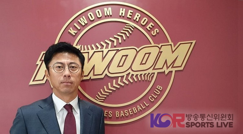The Kiwoom Heroes have a new Manager