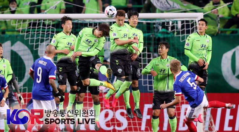 K-League Sells its Broadcasting Rights to 10 Countries
