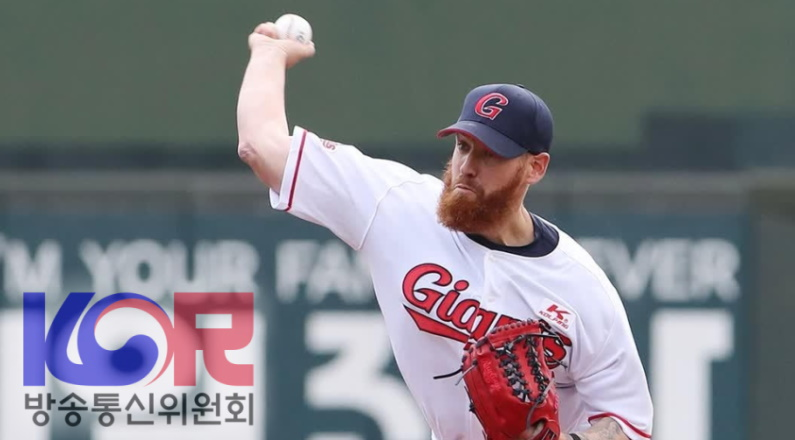 Dan Straily will be the Starting Pitcher for the Lotte Giants