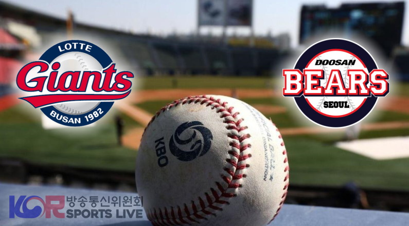 The Lotte Giants will play the Doosan Bears for a three-game Set