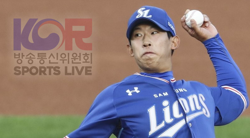 Challenging First Week for Samsung Lions' Rookie Pitcher Heo Yun-dong