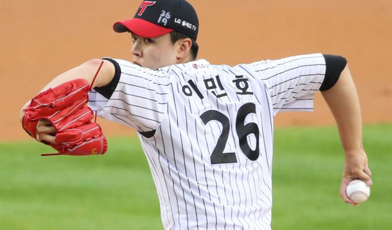 LG Twins Rookie Pitcher is Full of Confidence