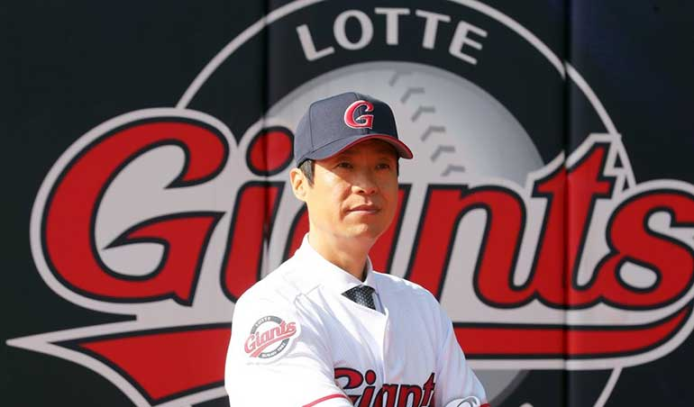 Lotte Giants Manager is Happy with Healthy Lineup