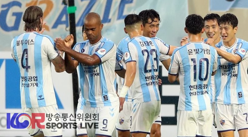 Ulsan Hyundai FC Regains its Lead in the K League