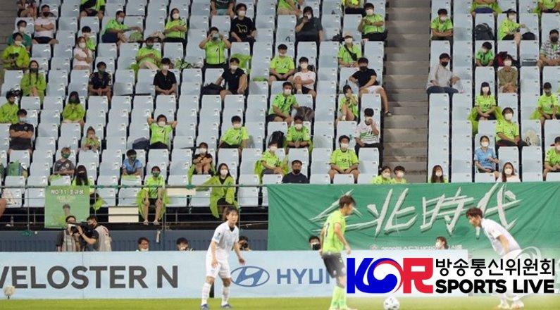Almost 9000 Fans attend K-League Games Over the Weekend
