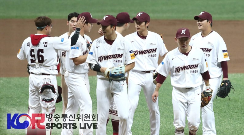 Kiwoom Heroes catching up to the NC Dinos
