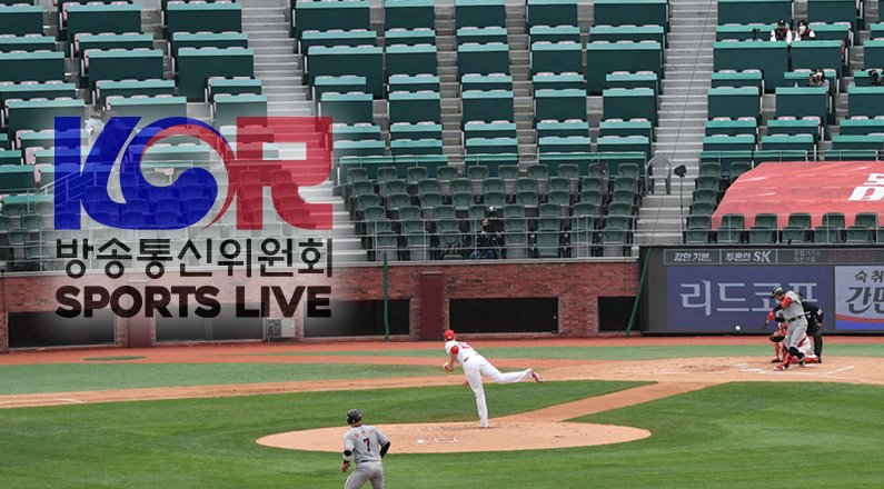 KBO is Closing Stadiums to Fans Once Again