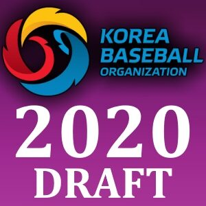 Jeong Min-kyu Joins the Hanwha Eagles