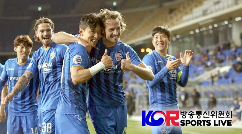 Can Ulsan Hyundai Keep Their First Place Ranking?