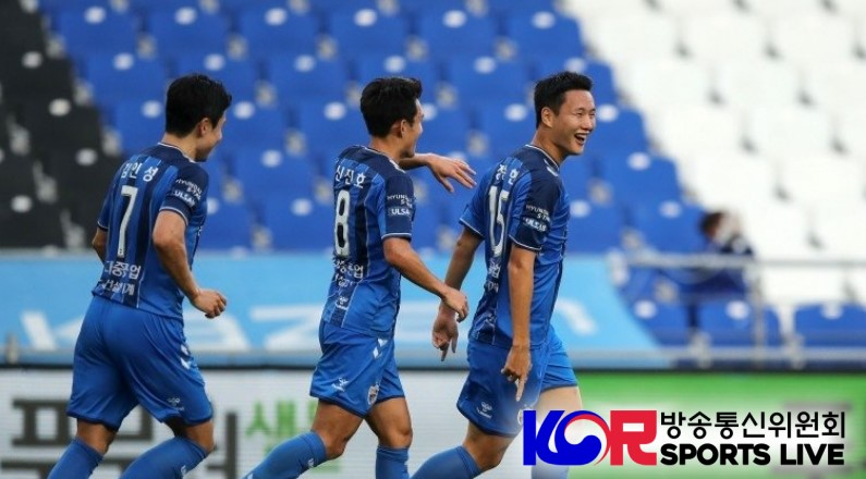 Ulsan Hyundai FC Becoming Closer to Winning the K League Title