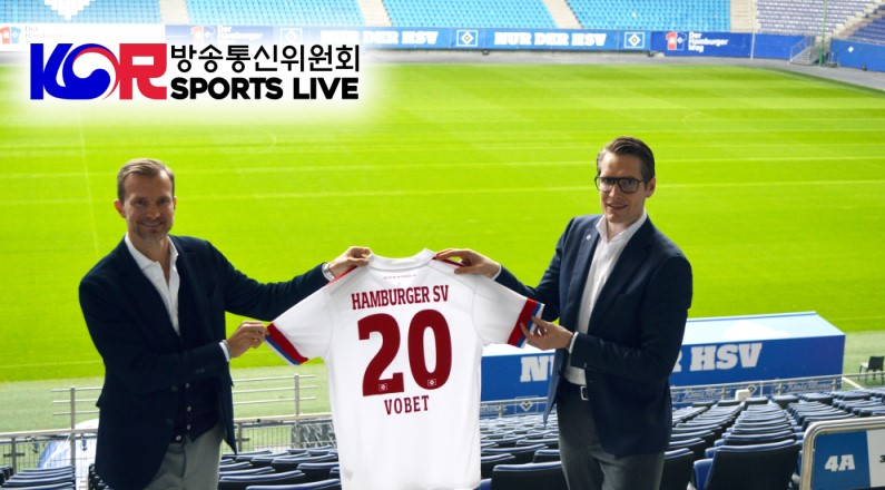 VOBET Sportsbook Partnering with Hamburger SV