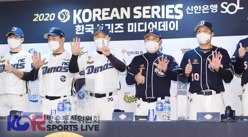 2020 KBO Series Betting Update