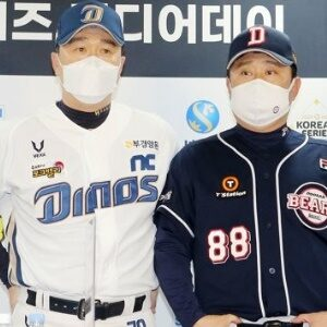 2020 KBO Series Betting Update – Managers Ready for a Long Battle