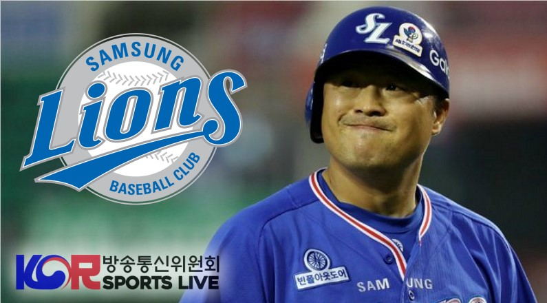 Park Han-yi will join the Samsung Lions Coaching Team