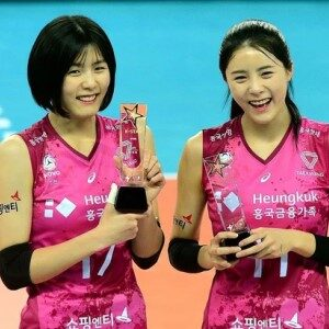 Twin South Korean Volleyball Stars Receiving Suspension over Bullying