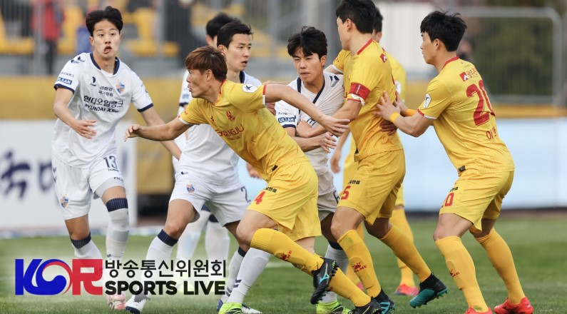 Ulsan Hyundai FC Wins their Second Straight Match