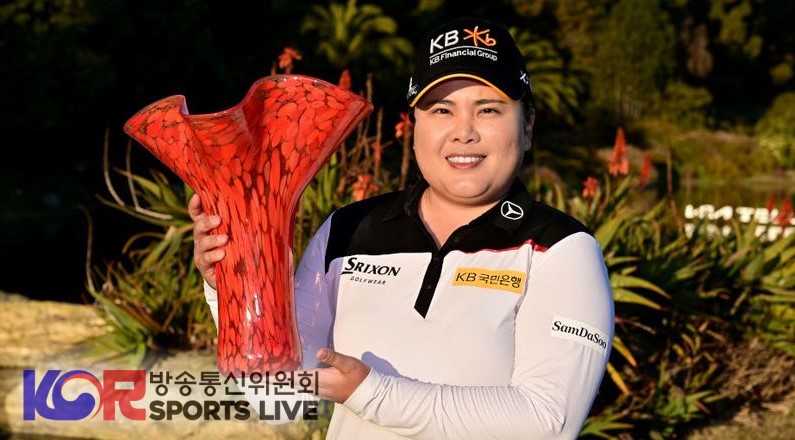 Park In-bee Gets the First LPGA Win of the Season