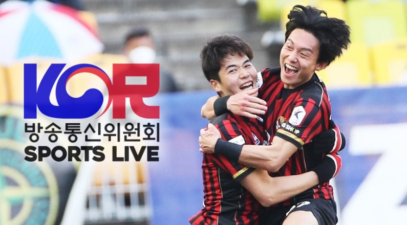 Ki Sung-yueng of FC Seoul is the Best Player of the Month