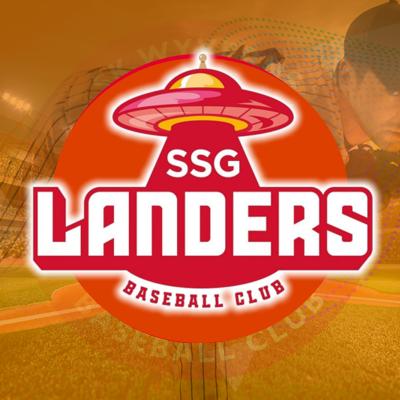 SSG 랜더스 뉴스