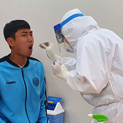 Daegu FC Player Tested Positive for Coronavirus